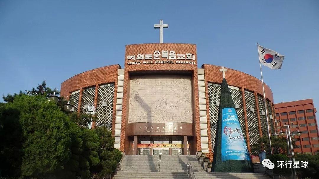 韩国人为什么喜欢满世界传教?