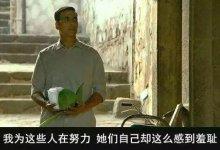 别再说风凉话,疫情一线的她们真的太缺 #卫生巾 了  #武汉肺炎 #新型冠状病毒 #武汉疫情-留学世界网