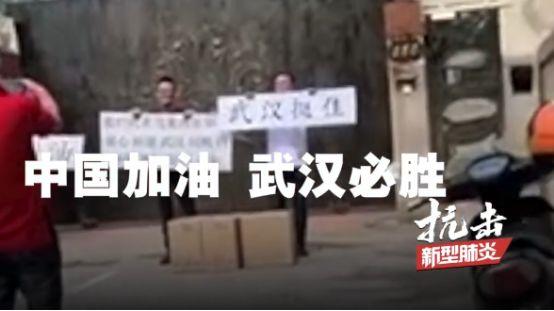 武汉封城22天,这群人一直在被忽略…