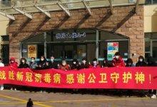 #上海 新冠肺炎病死率不到1%,是怎么做到的? #武汉肺炎 #新型冠状病毒 #武汉疫情 #COVID19-留学世界网