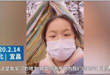 哭了!我买不起热搜头条,但我要替全中国孩子感谢这座铁塔! #武汉肺炎 #新型冠状病毒 #武汉疫情 #COVID19-留学世界网