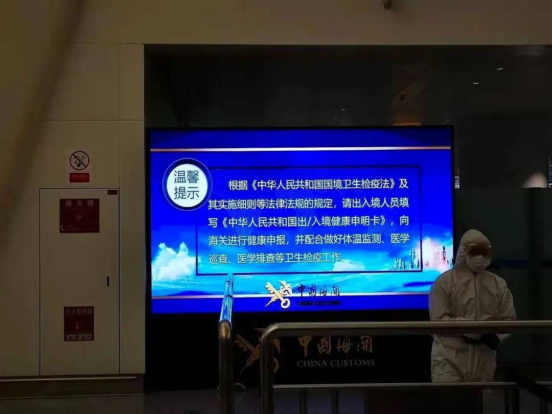 拒绝撤离武汉的老外:我经历了魔幻的30天