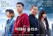 听说,最近韩国人都被这三部韩剧统治了?!-留学世界网