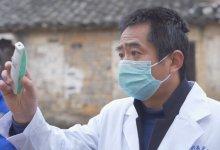 重磅! #钟南山 表示新型冠状病毒肺炎疫情4月前结束! #武汉肺炎 #新型冠状病毒 #covid-19-留学世界网