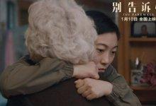 在可能的  #武汉肺炎 #新型冠状病毒 死亡面前,他们选择沉默 ,别告诉她......-留学世界网