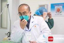 武汉金银潭医院院长张定宇:呼吁 #武汉肺炎 #新型冠状病毒 #COVID-19 痊愈患者捐献血浆-留学世界网
