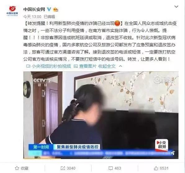 武汉疫情第14天:比肺炎更可怕的,是人心