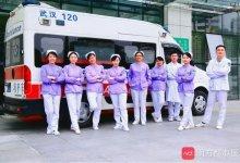 #武汉肺炎 #新型冠状病毒 等到不戴口罩的那天-留学世界网