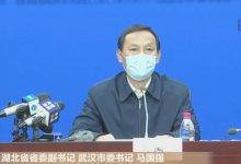 武汉红十字会背后:12名员工,月均工资福利2.3万! #武汉肺炎 #新型冠状病毒-留学世界网