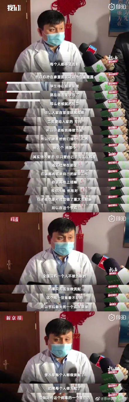 张文宏又出金句,这个男人真是帅得让人上头!
