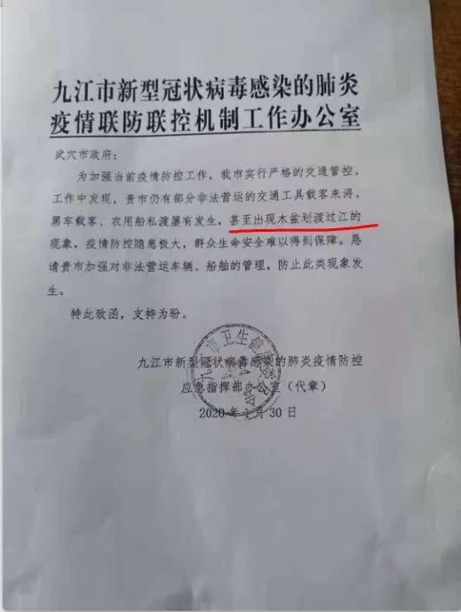 终于知道他们为何要冒险划盆过长江……