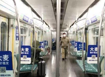 """""""云办公16天后,我渴望回到北京!""""疫情下""""京津冀""""如何复工?"""