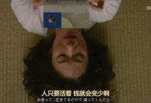 你猜自如公寓和蛋壳公寓PK,谁会先被骂死?  #武汉肺炎 #新型冠状病毒 #武汉疫情-留学世界网
