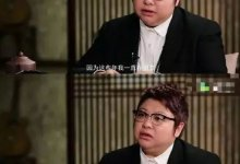 #韩红 慈善基金被举报,3 亿款项不知去向?官方回应:正在调查  #武汉肺炎 #新型冠状病毒 #武汉疫情-留学世界网