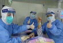 疫情面前,如果你熬不下去了,就请看看他们…  #武汉肺炎 #新型冠状病毒 #武汉疫情-留学世界网