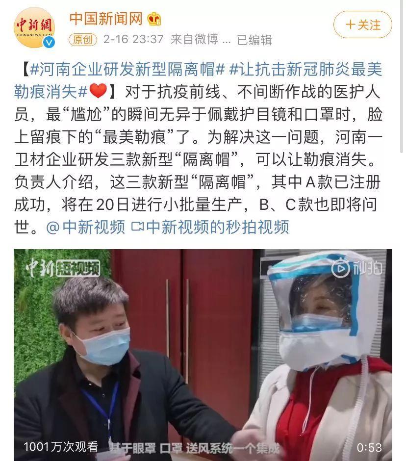 武汉这张快递单火了:这15000个宝贝救了多少人?