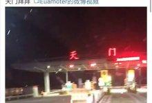 大意失 #荆州 啊,哪有您这样冲浪坑爹的? #武汉肺炎 #新型冠状病毒 #武汉疫情-留学世界网