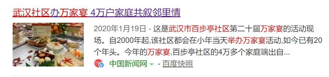 独家|湖北日报记者张欧亚:我为何呼吁武汉换帅?