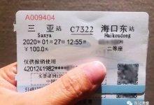 一对武汉母子的海南旅行记 #武汉肺炎 #新型冠状病毒 #武汉疫情-留学世界网