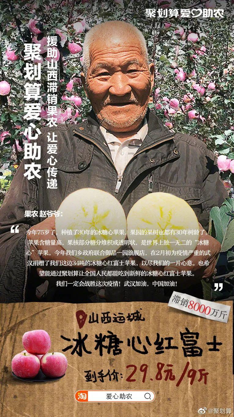 疫情下的中国农村