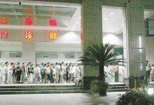 民营医院为什么怂了? #武汉肺炎 #新型冠状病毒 #武汉疫情-留学世界网