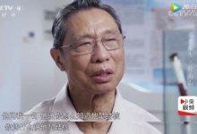 #武汉肺炎 #新型冠状病毒 #COVID-19 都在写 #钟南山 ,我说说他的父亲钟世藩吧-留学世界网