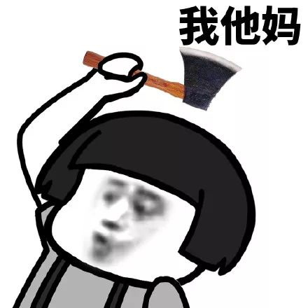中国大陆雅思取消3月全部考试,我想扇死拖延症的自己。