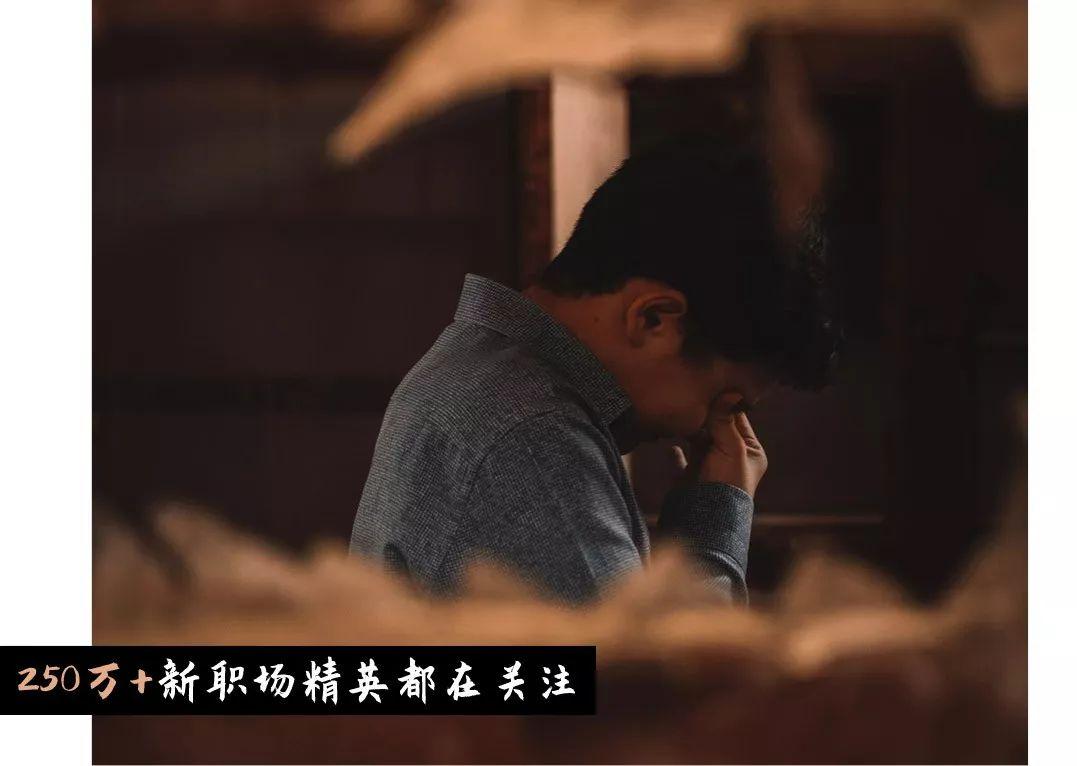 """""""那个绝望的武汉人,让他哭一会儿吧"""""""