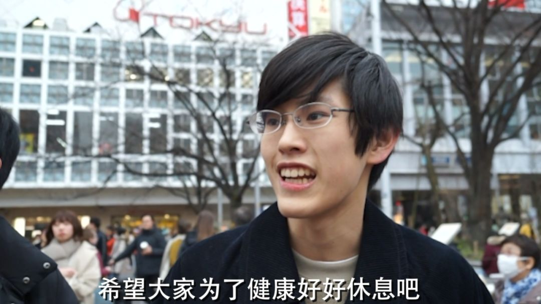 听听吧!东京街头采访,这就是日本人现在最想对武汉说的话!