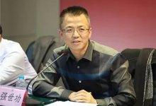 北大教授强世功: 我们为何不敢承认大疫背后的小农心态?  #武汉肺炎 #新型冠状病毒 #武汉疫情-留学世界网