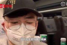 #武汉封城 第11天实录:我翻看了 #武汉人 #武汉肺炎 #新型冠状病毒 的搜索记录....-留学世界网