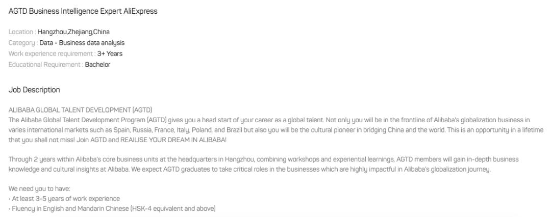 干货 | 超适合澳洲留学生的高薪岗位:BI Analyst和BA你该怎么选?