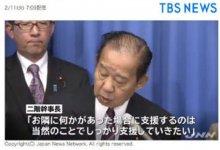 现在,全球都在担心 #日本疫情 蔓延  #武汉肺炎 #新型冠状病毒 #武汉疫情-留学世界网