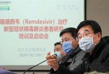 """尴尬:200多项新冠临床试验,终将""""一地鸡毛""""  #武汉肺炎 #新型冠状病毒 #武汉疫情 #COVID19-留学世界网"""