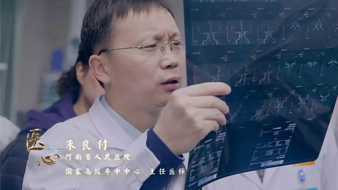 中国医生,太难了!