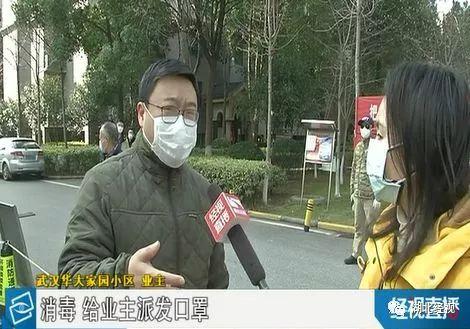武汉这个小区火了!1766位住户无一感染、无一疑似!如果你的小区有人确诊了,怎么办?