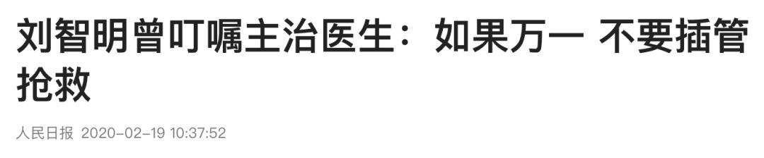 【封城】37天:武大的樱花开了,他们却看不到了