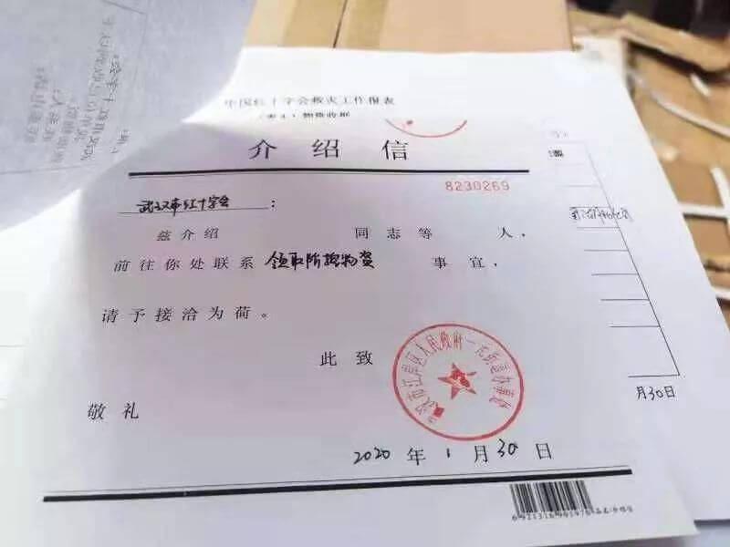 现场 | 湖北与武汉红会,物资捐赠卡在了这里?