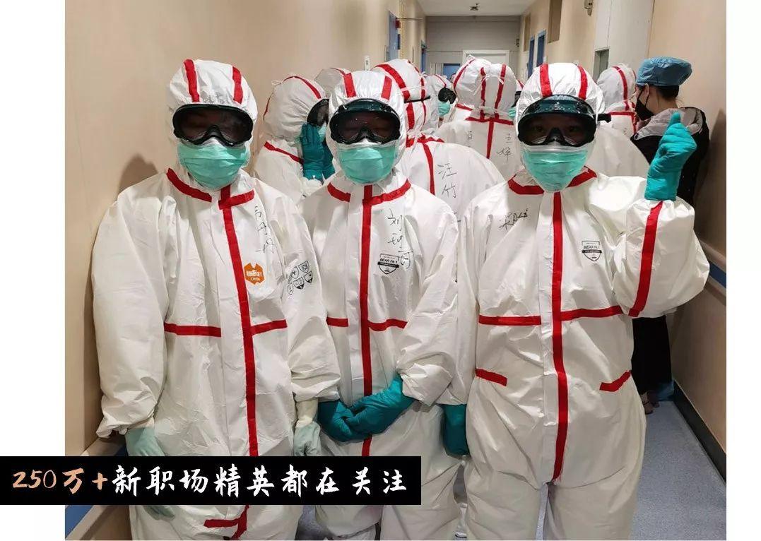 武汉封城23天:我不敢看医护人员的朋友圈