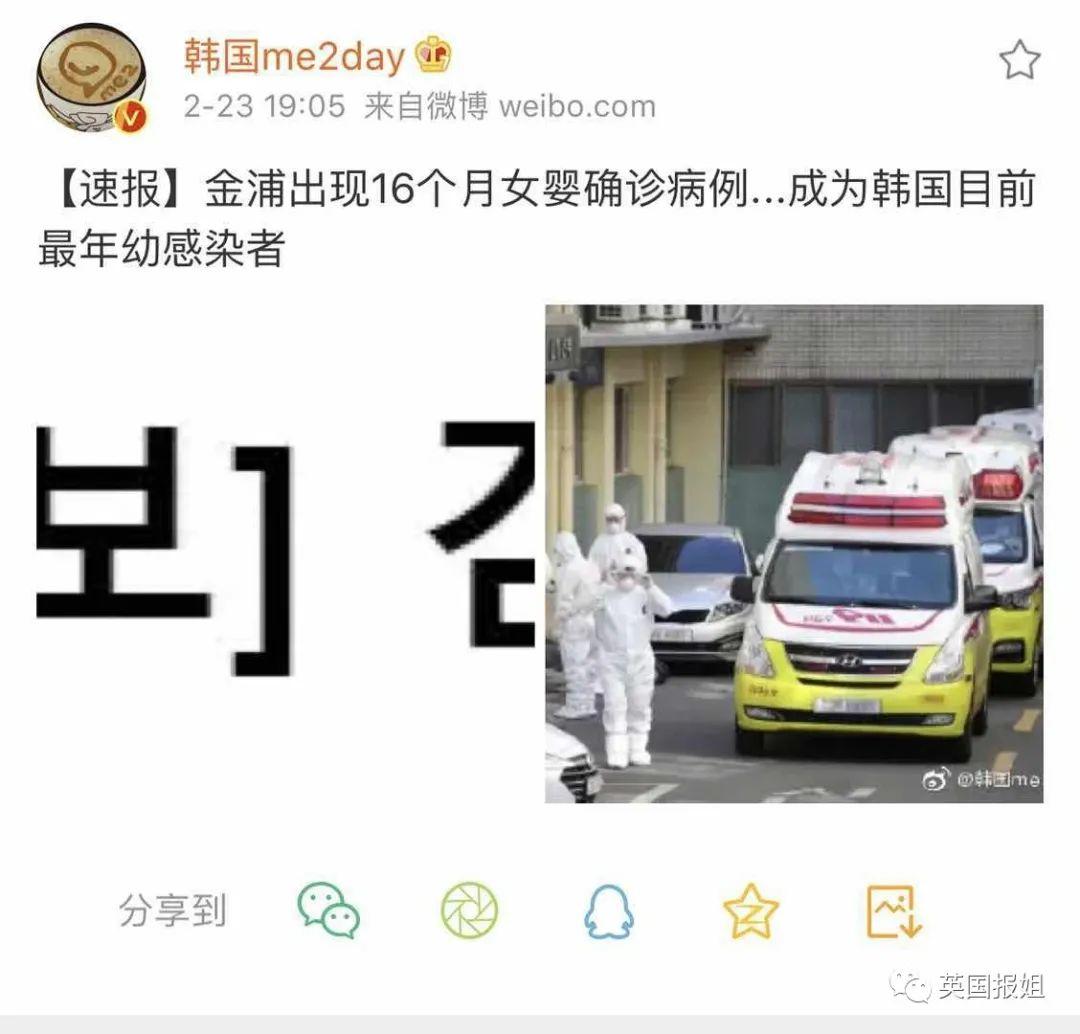"""韩国""""全境沦陷"""",疫情发展越来越魔幻…网友:你们是疯了吗!"""
