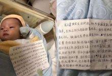 在做世界的诺亚方舟前,请先把他们照顾好 #武汉肺炎 #新型冠状病毒 #武汉疫情 #COVID19-留学世界网