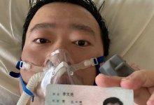 """#武汉肺炎 #新型冠状病毒 疫情""""吹哨人""""李文亮医生因新冠肺炎去世:"""
