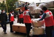一个武汉红十字会志愿者主动揭露红十字会内幕 #武汉肺炎 #新型冠状病毒-留学世界网