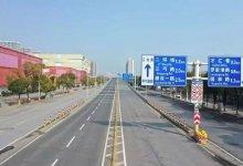 黄奇帆:肺炎疫情已造成中国几万亿经济损失  #武汉肺炎 #新型冠状病毒 #武汉疫情-留学世界网