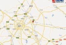 #成都 发生5.1级 #地震 多地网友称震感强烈 #武汉肺炎 #新型冠状病毒-留学世界网
