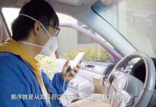 """艾滋患者捐出""""救命""""药:武汉人的处境,我们懂  #武汉肺炎 #新型冠状病毒 #武汉疫情-留学世界网"""