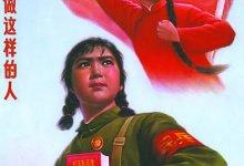 有些人开始自我膨胀了! #文革时期 的红袖章们,红卫兵们穿越回来了!  #武汉肺炎 #新型冠状病毒 #武汉疫情-留学世界网