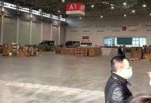 #武汉肺炎 #新型冠状病毒 让企业雪上加霜,北京上海开了一个不好的头-留学世界网