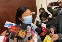 黄冈市长表示这两天还会大幅提升, #武汉肺炎 #新型冠状病毒 确诊病例一天一千起跳-留学世界网