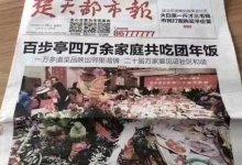 #武汉肺炎 #新型冠状病毒 困住13天以后:华裔亲述加拿大撤侨的危情24小时-留学世界网